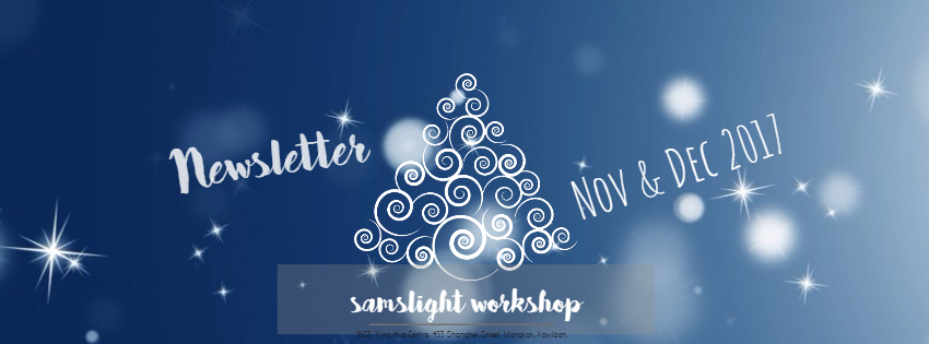 Samslight Workshop